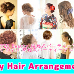結婚式お呼ばれ│おしゃれヘアスタイル・髪型特集!【参考サイトまとめ】