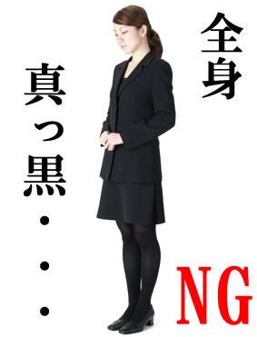 suits_black_NG